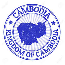 Map Of Cambodia Grunge Rubber Stamp With The Name And Map Of Cambodia