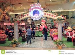 Decoration Christmas Shop by Christmas Decoration In Shopping Mall Editorial Photography