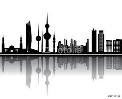 kuwait skyline wall sticker wall stickers kuwait skyline wall sticker