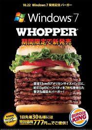 siege burger king windows 7 burger from burger king hamburger bomb