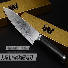 great kitchen knives xy damascus 8 inch chef knife quality cooking supplies