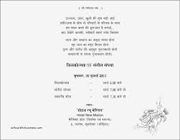 marriage card quotes wedding card quotes in for wedding invitation