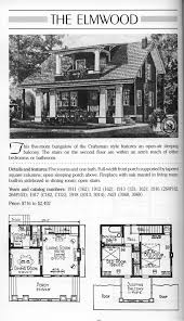 Sears Craftsman House by Clintonville U0026 Beechwold Blog Archive Sears Houses
