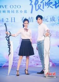 film love o2o angelababy and jin bo ran meet cute as game avatars in first movie