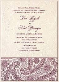 Free Online Wedding Invitations Indian Wedding Invitations 8 Latest Wedding Invitation Cards
