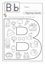 huge alphabet letters printable letter b printable for toddlers