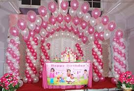 Birthday Decor At Home Images Of Birthday Party Decorations At Home Fabulous Wizard Of