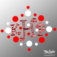 monogrammed stickers for cars windows walls more monogrammed zebra stripe window decals for your car monogram initials with polka dots in red