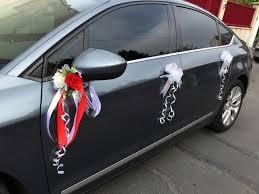 kit deco voiture mariage kit décoration mariage pour voiture complet tout en un mkt1