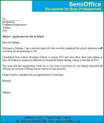 8 a job application format applicationsformat info