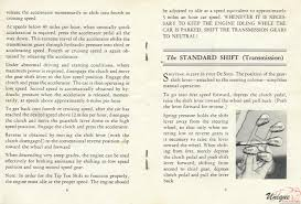 1947 desoto owners manual