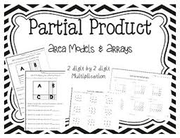 area model worksheets 2 digit by 2 digit by teaching with balls