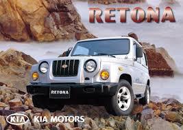 kia jeep 2015 1999 kia retona brochure