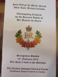 thanksgiving 2012 canada diamond jubilee of her majesty queen elizabeth ii