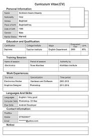 Resume Cv Maker Cv Maker Android Apps On Google Play