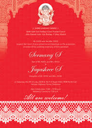 Hindu Wedding Invitation Card Indian Wedding Card 01 3 Colors Invitation Templates