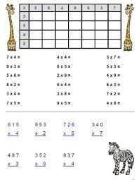 pictures on free multiplication worksheets for 3rd grade bridal