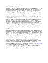 example of an expository essay outline personal statement
