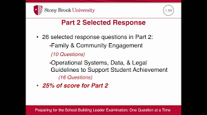 sbl exam prep selected response questions youtube
