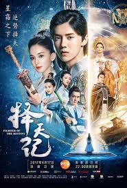 film eksen mandarin 2013 2017 chinese action tv series a k china tv drama series