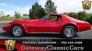 corvettes for sale in chicago area 1975 corvette t top for sale illinois 1975 chevrolet corvette