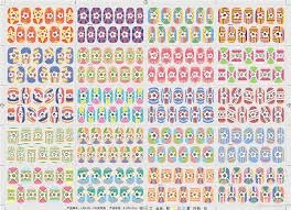 nail decal designs image collections nail art designs