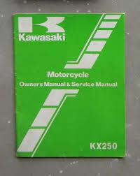 kawasaki kx250 1981 motorcycle owners user workshop service repair
