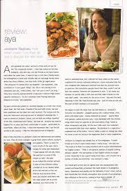 aya cuisine aya cuisine page 3 aya lebanese cuisine