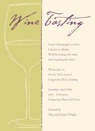 wine dinner invitation wording free custom invitation template