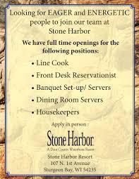 Front Desk Jobs Hiring by Door County Jobs Archives Stone Harbor Resort