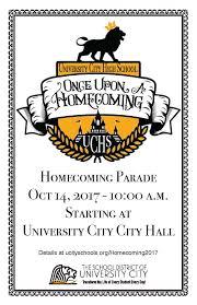 university city high homepage