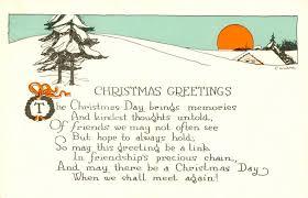 family poems happy holidays
