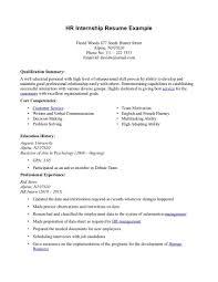 College Student Internship Resume Internship Resume Samples Career Help Center Templates Saneme