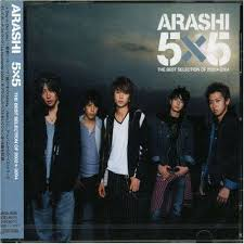 5x5 album 5x5 the best selection of 2002 2004 by arashi charts