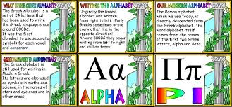 ks2 history resources ancient greece greek alphabet display posters