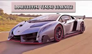 lamborghini veneno price lamborghini veneno roadster price veneno roadster top speed