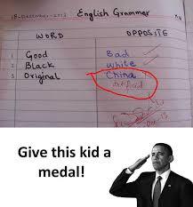 Black Kid Writing Meme - dopl3r com memes december 20ra enqlish grammay n8 good 2