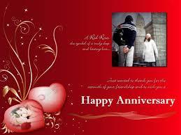 wedding anniversary cards happy wedding anniversary card design in sang maestro