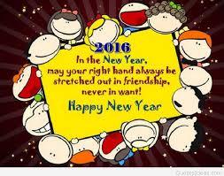 happy new year greetings pics sayings 2016