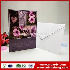 Showroom Invitation Card 2017 Latest Wedding Card Designs 2017 Latest Wedding Card Designs