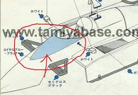brabham bt50 painting question vintage tamiya discussion