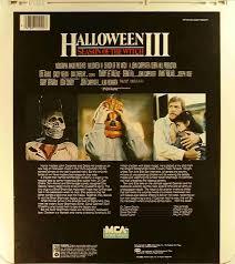 halloween iii season of the witch 47897110207 u side 2 ced