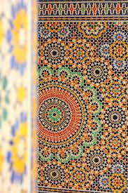 21 best islamic ornaments images on islamic