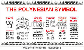 polynesian symbols vector stock vector 538950556