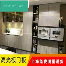 kitchen cabinets aluminum glass door yunyi high light marble slab bright surface light luxury