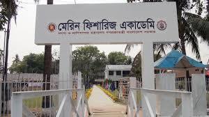 marine fisheries academy