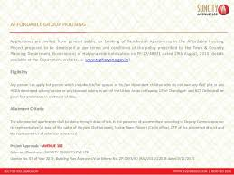 suncity avenue 102 application form call 8527100377 for booking