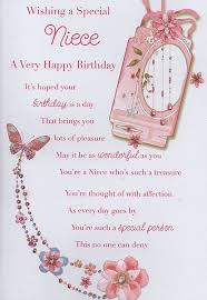 25th birthday card quotes quotesgram birthday quotes for niece quotesgram other