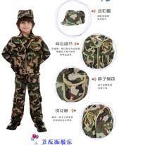 Halloween Army Costume Popular Army Costume Boys Buy Cheap Army Costume Boys Lots