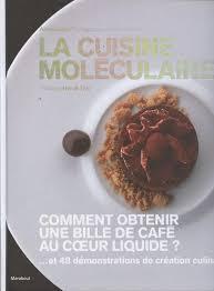 sph駻ification cuisine mol馗ulaire cuisine mol馗ulaire c est quoi 100 images cuisine mol馗ulaire
